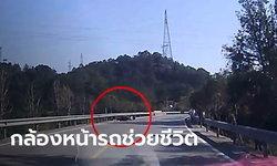 มนุษย์ป้ามีเงิบ! อ้างโดนรถชน เจอกล้องหน้ารถแฉความจริงถึงกับเถียงไม่ออก