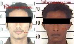 วิสามัญ 2 แกนนำโจรใต้ ตรวจสอบปืนพก 2 กระบอก พบฆ่าคนตายมาแล้ว 32 ศพ