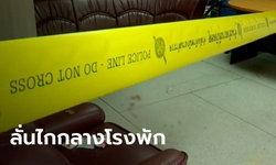 ตำรวจเครียดจ่อยิงตัวเองคา สน.ทองหล่อ คาดปมตกเป็นจำเลยเสียเอง