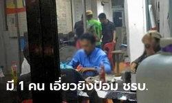 ตำรวจยะลา คุมตัวนักข่าวท้องถิ่นยกทีม จับตรวจ DNA พบ 1 คน โยงเหตุยิงถล่มป้อม ชรบ.