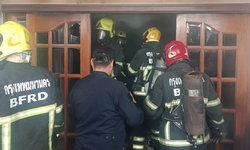 ไฟไหม้บ้านหรู ผอ.ชลประทานภาคใต้ ถูกเพลิงคลอกดับคาห้องรับแขก