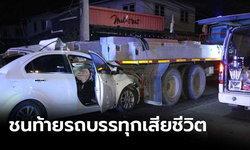 สิบล้อขนคานปูนจอดข้างทางรอเลี้ยว สาววัย 26 ขับเก๋งชนท้ายเสียชีวิต