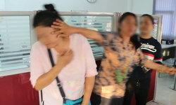 หญิงคลั่งบุกป่วนสำนักงานเพื่อไทย จ.ขอนแก่น ตบฉาดหัวคะแนน