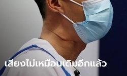 ตำรวจฮ่องกงเปิดใจ หลังถูกปาดคอลึกถึงเส้นประสาท เสียงไม่เหมือนเดิมอีกต่อไป