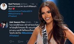 """ส่องโพสต์ กำลังใจคนบันเทิง ส่งให้ """"ฟ้าใส ปวีณสุดา"""" Top 5 Miss Universe 2019"""