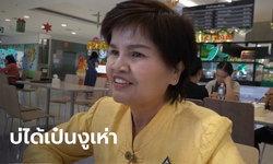 """เปิดใจ """"ศรีนวล"""" ส.ส.เชียงใหม่ เทใจเต็มร้อยไปภูมิใจไทย คับแค้นใจ """"ธนาธร"""" ไม่รับไหว้"""