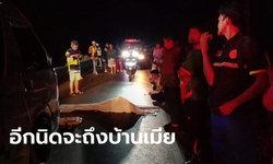 สลด หนุ่มพลัดตกจากกระบะป้ายแดงของญาติ ถูกรถเหยียบซ้ำดับคาที่