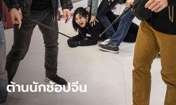 ฮ่องกงประท้วงวุ่น! ตำรวจจับม็อบนับสิบ-เด็กหญิงอายุ 14 ขณะชุมนุมต้านนักท่องเที่ยวจีน