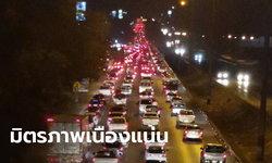 สมชื่อมิตรภาพ! 4 ทุ่ม เพื่อนเต็มถนน รถยังติดหนึบ หัวแถวสีคิ้วยาวถึงตัวเมืองสระบุรี