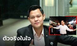 """""""ธนกร"""" แซะ """"ธนาธร"""" แค่นายกฯ ในโพล """"ประยุทธ์"""" ต่างหาก คือนายกฯ ตัวจริงในใจคนไทย"""