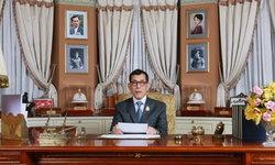 ในหลวง พระราชทานพรปีใหม่ 2563 แก่ประชาชนชาวไทย