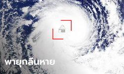 นาซาเผยภาพ พายุไซโคลน กลืนประเทศมอริเชียส ทั้งเกาะ จนต้องปิดสนามบิน-ตลาดหุ้น