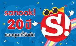 ก้าวต่อไปของ sanook! ในวาระครบ 20 ปี เผยปีนี้ผู้บริโภคใช้เวลาอ่านเนื้อหาผ่านออนไลน์นานขึ้น