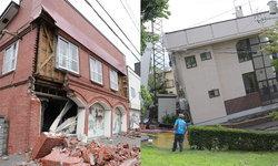 พบผู้เสียชีวิตแล้ว 21 ราย เหตุแผ่นดินไหว 6.7 บนเกาะฮอกไกโด ประเทศญี่ปุ่น