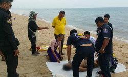 แม่ร่ำไห้-ลูกชายหยุดงานเที่ยวหาดจอมเทียนลงเล่นน้ำ แต่โชคร้ายเป็นตะคริวจมดับ