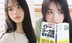 """จำแทบไม่ได้ """"เบสท์ ชนิดาภา"""" แบ๊วเวอร์สไตล์ญี่ปุ่น หน้าเด็กสวนทางกับอายุ"""