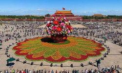 """ใหญ่มาก จีนตั้ง """"ตะกร้าดอกไม้ยักษ์"""" เตรียมฉลองวันชาติปีที่ 69"""
