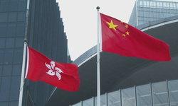 จีนเข้ม สั่งแบนพรรคฝักใฝ่เอกราชในฮ่องกง อย่างเป็นทางการ