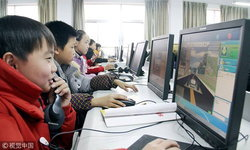"""จีนเพิ่มหลักสูตร """"การเขียนโปรแกรม"""" ให้เด็กประถม-มัธยม ชี้เป็น """"ภาษาที่สาม"""" ในอนาคต"""