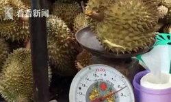 ทุเรียนเป็นเหตุ! สาวจีนแจ้งตำรวจกลางดึกถูกข่มขืน ฉุนจัดแฟนหนุ่มไม่ให้กิน
