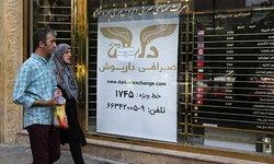 มะกันตอบโต้คำตัดสินศาลโลก ถอนตัวสนธิสัญญาไมตรีอิหร่าน