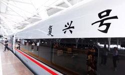 """รถไฟเร็วสูงจีน """"เชิญผู้โดยสารลงจากรถ"""" หลังบรรทุกคนเกินเกณฑ์ความปลอดภัย"""