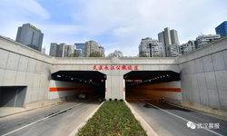 อภิมหาโครงการจีน สร้างอุโมงค์ 2 ชั้น ลอดใต้แม่น้ำแยงซีเกียง