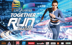สายวิ่งห้ามพลาดกับงานวิ่งครั้งใหญ่ใจกลางสุขุมวิท The EmQuartier Together Run 2018