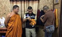 """รวบคาผ้าเหลือง """"พระ"""" ลวงเด็กชายวัย 14 ข่มขืนในกุฏิ สืบไปสืบมามีเหยื่อนับสิบ"""