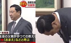 """ผู้อำนวยการโรงเรียนญี่ปุ่น """"ลาออก"""" หลังเรียกพ่อนักเรียนว่า """"แก"""" ขณะเยี่ยมบ้าน"""