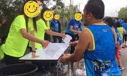 ผู้ว่าฯ ชลบุรีขอโทษดราม่างานวิ่งการกุศล แต่ขาดน้ำดื่มบริการนักวิ่ง