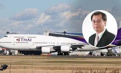 ผอ.การบินพลเรือนฯ เผยดราม่าการบินไทยล่าช้า เพราะสื่อสารผิดพลาด
