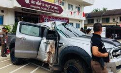 สิ้นลายลูกทัพฟ้า-ลอบขนยาเสพติด เกิดขับรถเสียหลักสุดท้ายถูกจับกุม
