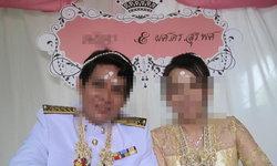 """ชายแต่งเครื่องแบบข้าราชการ แอบอ้างเป็น """"รศ.ดร."""" หลอกแต่งงานผู้หญิงฐานะดี"""