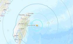 แผ่นดินไหวขนาด 5.7 นอกชายฝั่งไต้หวัน สะเทือนถึงกรุงไทเป