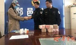 ฉาวอีก! แก๊งต้มตุ๋นตั้ง รพ.เก๊ในไทย หลอกสาวจีนเป็นมะเร็ง สูญ 1 ล้านหยวน