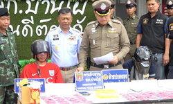 ตำรวจขอนแก่นสกัดจับยาบ้า 14,000 เม็ด หลังคนร้ายขับรถเสียหลักตกข้างทาง