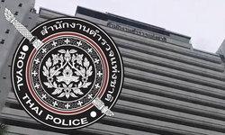 จับตาคดีฉาว! ชาวจีนอ้างถูกตำรวจชลบุรี ยัดข้อหารีดเงิน 5 ล้าน