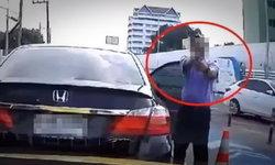 มติ ปปช.สอบ ผู้ช่วยเลขาฯ ผิดวินัยร้ายแรง หลังชักปืนขู่แท็กซี่กลางถนน