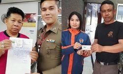 ลุงเซียนพระ-สาวสุรินทร์ หวังแค่เลขท้าย แต่ถูกรางวัลที่ 1 รับทรัพย์ 6 ล้าน