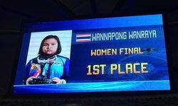 """""""น้องมิลค์"""" เด็กไทยวัย 11 ปี ได้ชัยชนะบังคับโดรนชิงแชมป์โลกแห่งปี"""