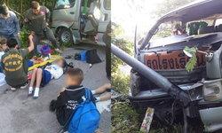 ระทึกขวัญเช้านี้ รถตู้รับส่งนักเรียนพุ่งชนเสาไฟ เด็ก 10 ชีวิตเจ็บระนาว