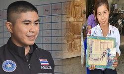 แม่เผย ผู้ต้องหาฆ่าพ่อ ส.ต.ต. บุกมาข่มขู่ถึงบ้าน ก่อนถูกลูกชายจับกุม