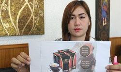 ผู้เสียหายโร่แจ้งความถูกบริษัทกาแฟหลอกลงทุน สูญเงินนับพันล้าน!