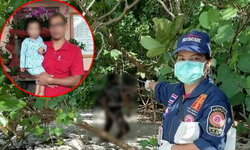 คนหายกลายเป็นศพ! หนุ่มผูกคอตายริมทะเล สลักชื่อ-เบอร์โทรไว้ที่ต้นไม้