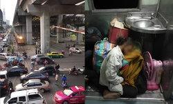 การรถไฟฯ ขอเคลียร์ 2 ดราม่า จอดให้รถยนต์ผ่าน-ผู้โดยสารนั่งบนพื้น