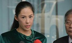 """นางแบบสาวยื่นฟ้อง """"แบงก์ไทยพาณิชย์"""" หลังถูกแก๊งคอลเซ็นเตอร์หลอกโอนเงินสูญ 2 ล้าน"""