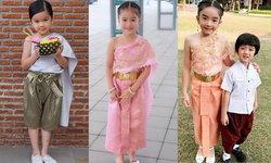 ตะมุตะมิน่าเอ็นดู ลูกดาราสวมชุดไทย น่ารักสมวัยในวันลอยกระทง