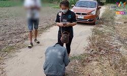 กราบขอขมาแม่แฟน หนุ่มอ้างชวนเข้าป่ากลายเป็นศพ ปืนลั่นกิ่งไผ่เหนี่ยวไก