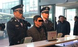 ตามมา 13 ปี! จีนจับอดีต จนท.รัฐ ต้องคดีทุจริต-หลบหนีไปยุโรปกลับประเทศ
